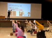 可児市 コグニサイズ実践講習会(2021年3月19日/3月26日)